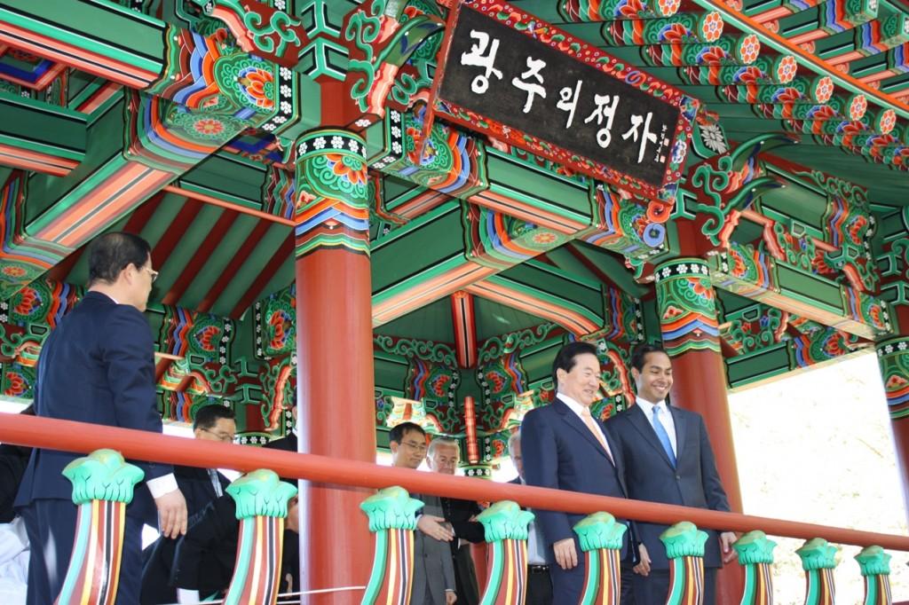 Pavilion of Gwang-Ju