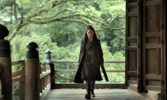 Nie yin niang / The Assassin - 2015