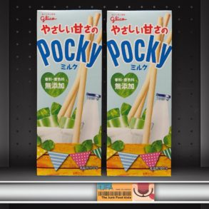Yasashii Vanilla Milk Pocky
