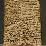 Hammurabi_Code
