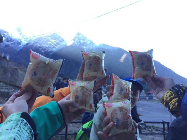 1 尼泊爾 Everest Base Camp 聖母峰基地營 盧卡拉 法克定 湯伯崎 