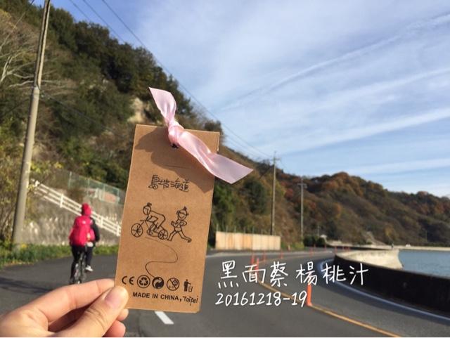 日本||廣島||淑女車在「島波海道」衝衝衝~最浪漫「瀨戶內海」漫步滑行!