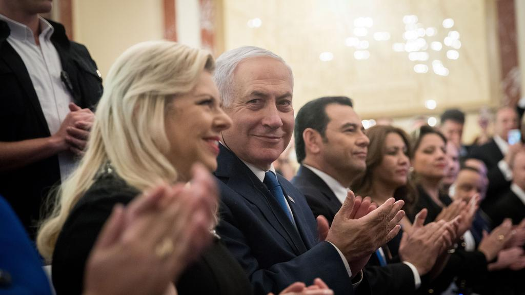 Netanyahu removes Trump from his Twitter banner photo