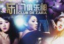 Tiếp viên karaoke Việt bị đổ lỗi gây ra đợt nhiễm COVID mới ở Singapore