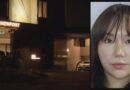 Vụ thi thể phụ nữ trong hộp ở căn hộ Brisbane; đàn ông TQ bị dẫn độ