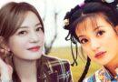 Diễn viên Triệu Vy bị đưa vào danh sách đen Internet Trung Quốc không rõ lý do