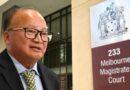 Vụ án can thiệp từ nước ngoài của người đàn ông Melbourne, là đầu tiên thuộc loại này ở Úc ra tòa