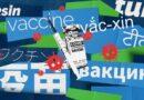 VIC: Giúp các cộng đồng đa văn hóa tiêm chủng và giữ an toàn