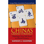 Chinas Grand Strategy