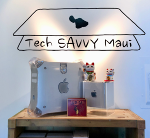 store photo of older Macs and logo