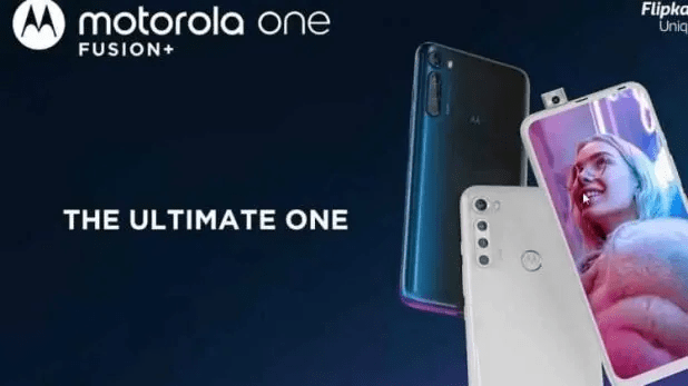 Motorola One Fusion Plus Ready to Launch in India