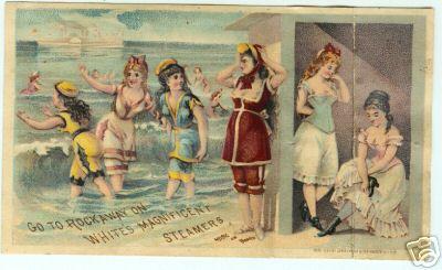 1880'S VICTORIAN TRADE CARD