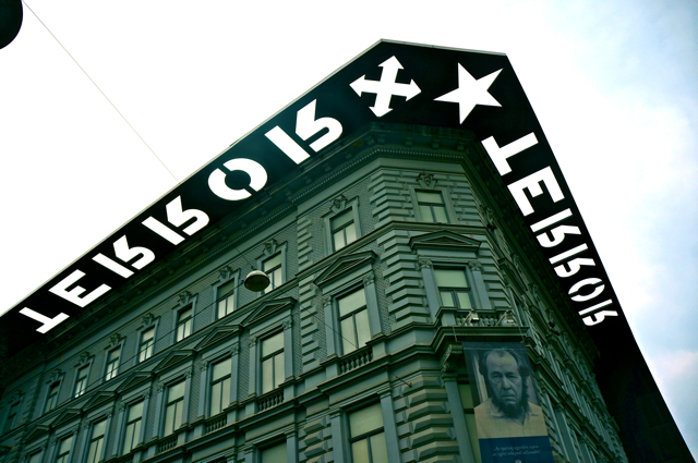 "A Visit to ""The House of Terror,"" or, Be Thankful You Didn't Live in Communist Hungary"