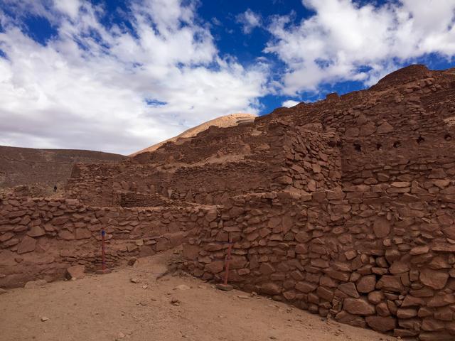 quitor ruins