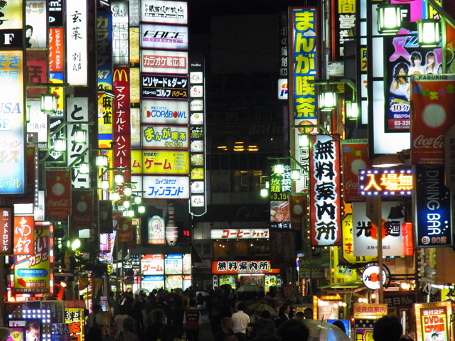 Cherry Blossoms and Kabuki: Solo Travel in Tokyo