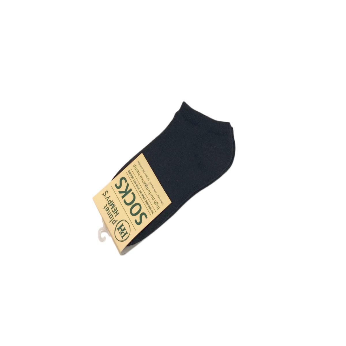 Hemp Sport Socks
