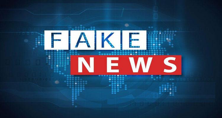 पत्रकारिता के गिरते स्तर का कारण है 'फेक न्यूज'