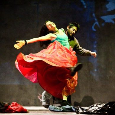 1st Chicago International Latino Theater Launches This Fall