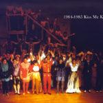 1984-1985-kiss-me-kate-cast-picture-Edit