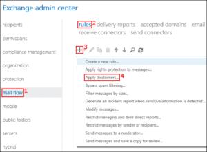 Exchange server 2019 - Exchange Admin Center