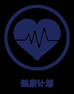 The Roeslein Way - CH_Wellness Program