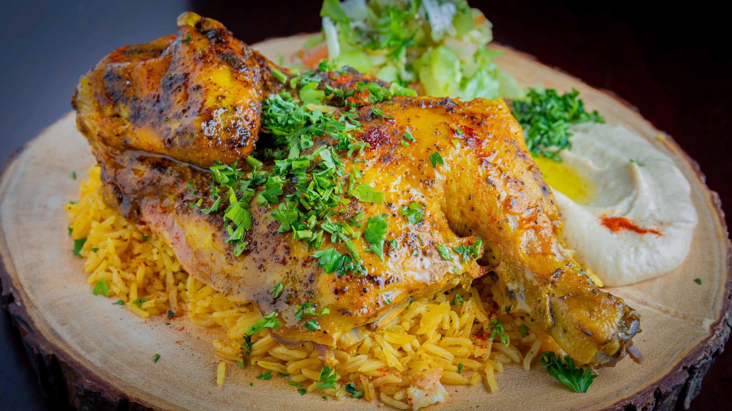 1⁄2 Chicken Plate