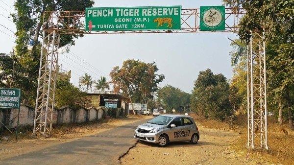 Reach Pench Safari Gates