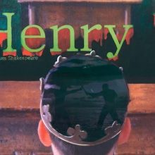 Henry V DVD now available