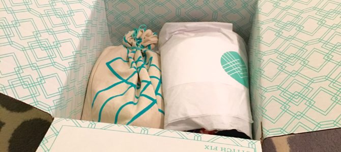 Stitch Fix Review ~ May 2016 ~ My Second Fix!