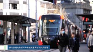 20210129 香港澳洲商會新州分會積極應對新型肺炎影響