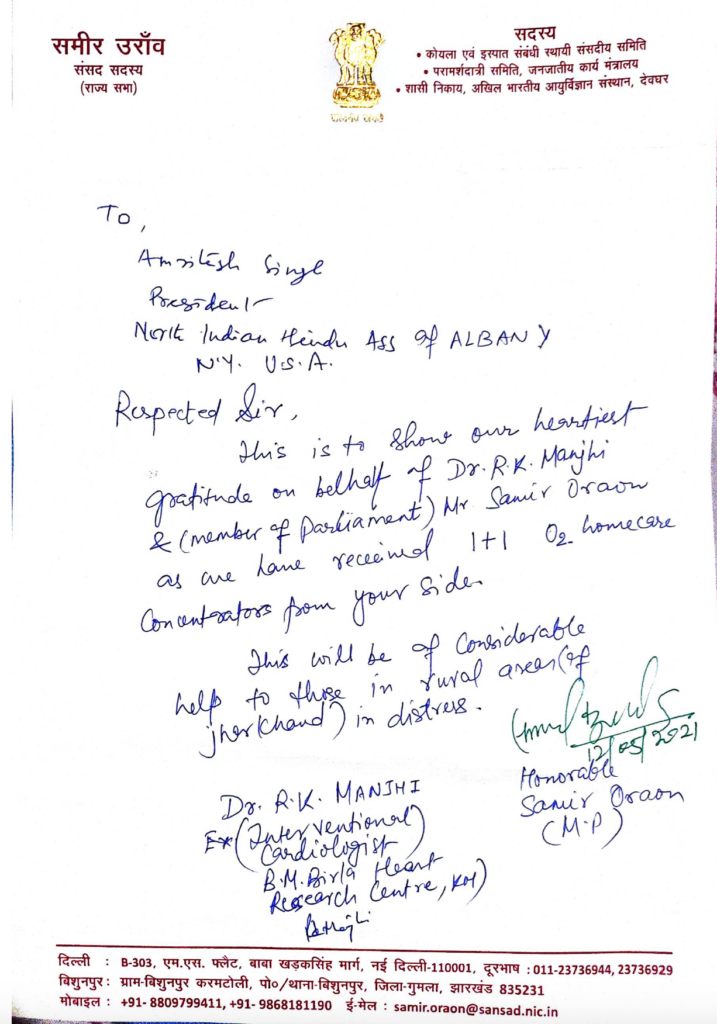 Letter_From_ranchi