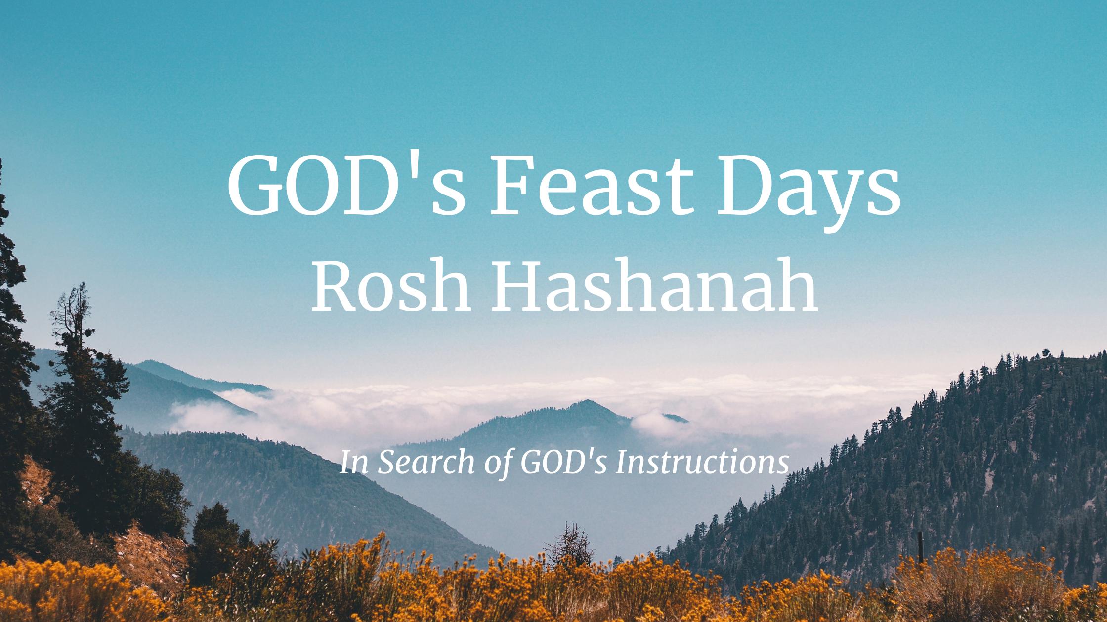 GOD's Feast Days – Rosh Hashanah
