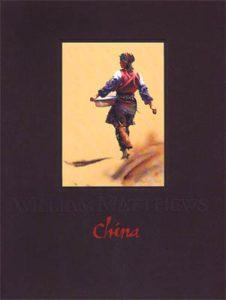 China - 1995