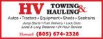 HV Towing QP HROS 2021.jpg