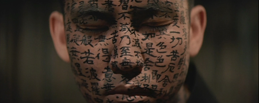 <em>Kwaidan</em> and the Ghosts We Live with
