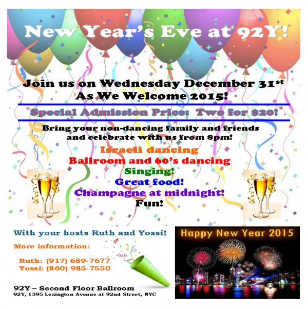 New Year's Eve at 92Y 2015