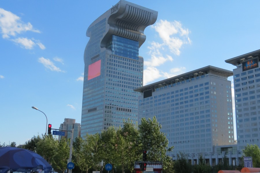 Beijing China : at the Olympic Park
