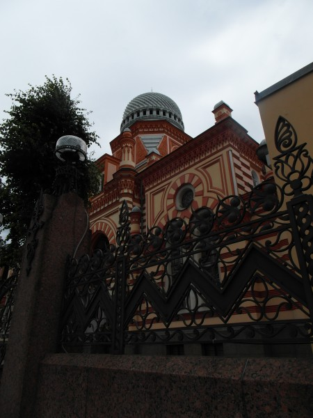 Grand Choral Synagogue of Saint Petersburg, Russia