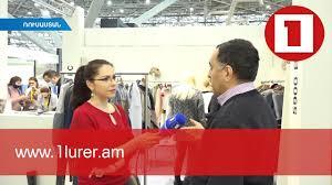 Հայկական բրենդային հագուստը՝ Մոսկվայի միջազգային ցուցահանդեսում