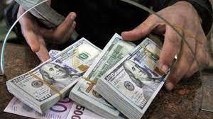 Դոլարի փոխարժեքն աճել է, եվրոն` էժանացել, Տնտեսական լուրեր, 21.04.2021