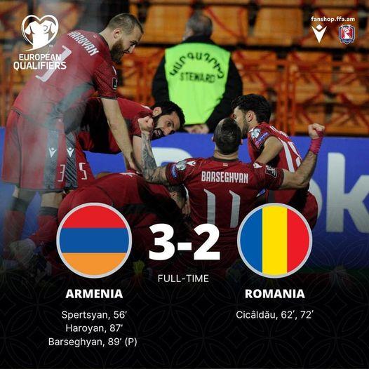 Հայաստան-Ռումինիա` 3:2. «Մեր հավաքականի հաղթանակը նվիրված է մեր ընկած եղբայրներին». Նիկոլ Փաշինյան