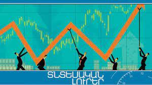 ՀԲ-ն ՀՀ-ում կանխատեսում է 3.4 տոկոս տնտեսական աճ, Տնտեսական լուրերը՝ ամփոփ, 31.03.2021