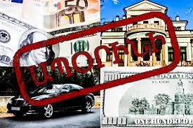 Ապօրինի ծագում ունեցող գույքի բռնագանձման գործերը հարուցվել են, բայց դատարան չեն հասել