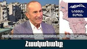 Արդյո՞ք Ռոբերտ Քոչարյանին կհաջողվի Հայաստանը վերածել Սիրիայի, Սյունիքն էլ՝ Իդլիբի