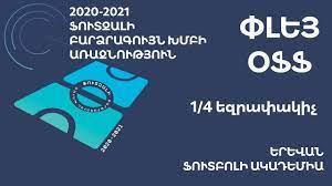 2020-2021թթ. Ֆուտզալի Բարձրագույն խմբի առաջնություն. Փլեյ-օֆֆ. Վեստ Արմենիա – Արարատ-Արմենիա