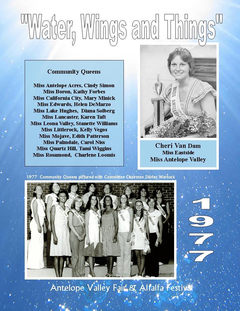 1977 Community Queens