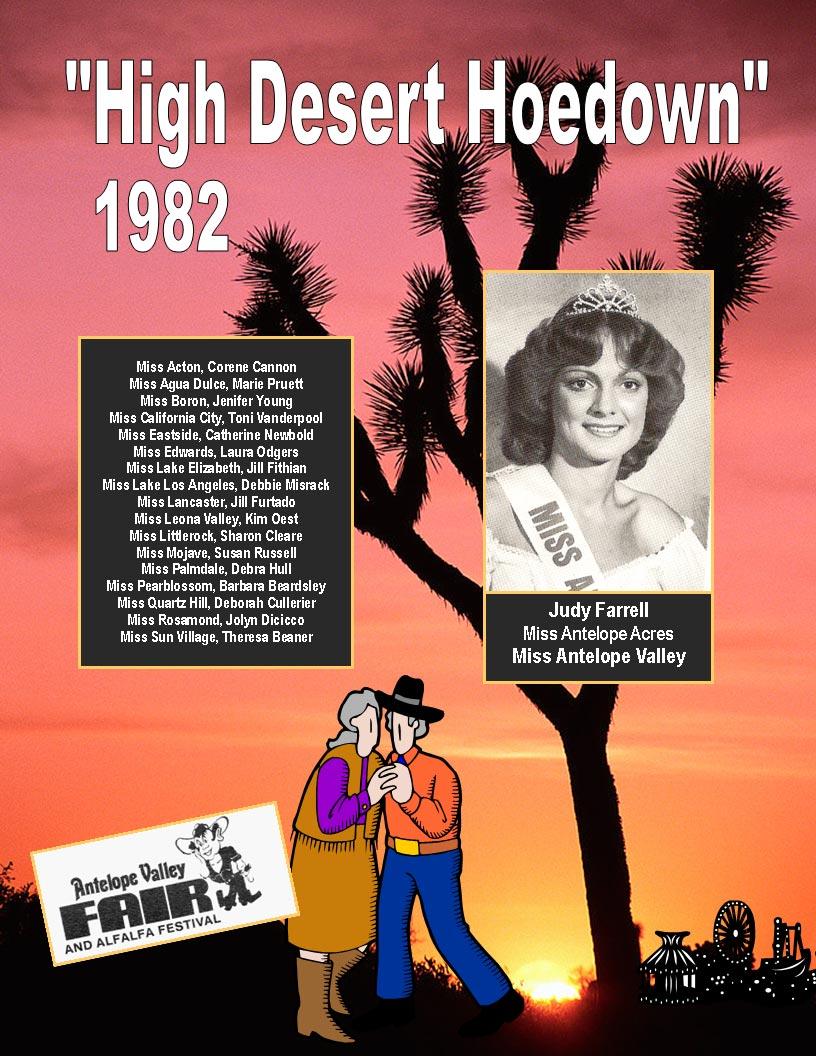 1982 Community Queens