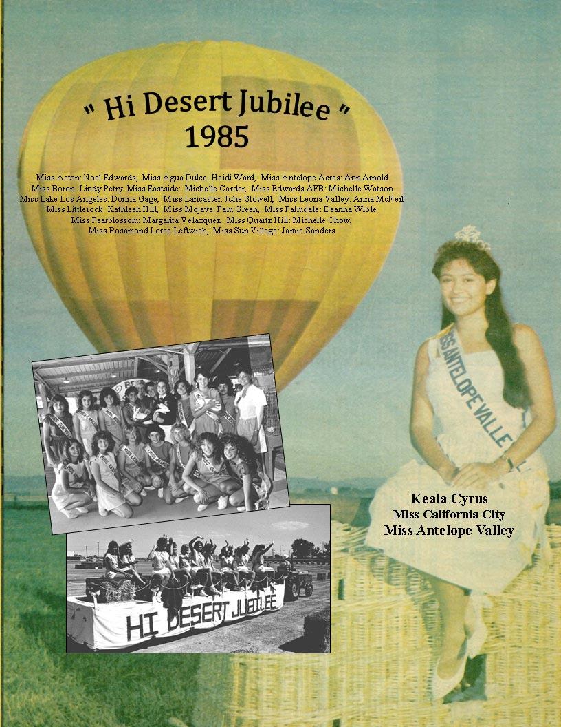 1985 – 1981 Community Queens