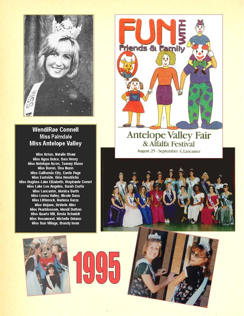 1995 – 1991 Community Queens