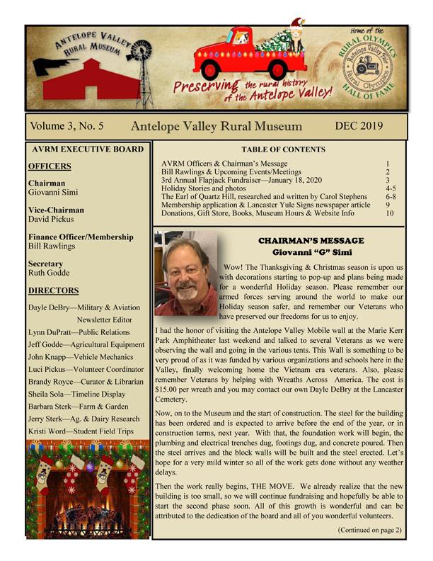 Newsletter Dec Vol.3, No.5